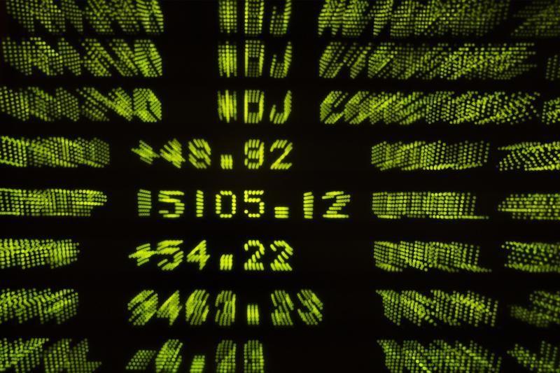 ABD piyasaları kapanışta yükseldi; Dow Jones Industrial Average 0,11% değer kazandı