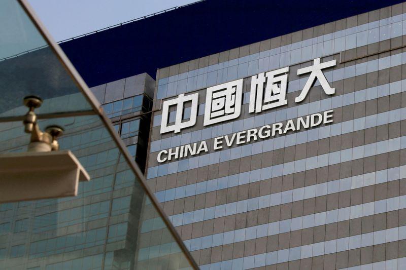 """ADB Başkanı Asakawa: """"Evergrande olayının global bir krizi tetiklemesi muhtemel değil"""""""
