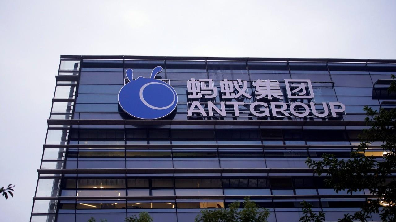 Ant Group'un halka arz değerlemesi 29 milyar dolara kadar gerileyebilir