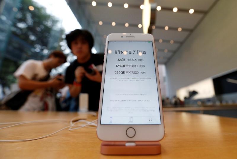 Apple çalışanlarına 1000 dolara varan ikramiye ödemesi yapacak