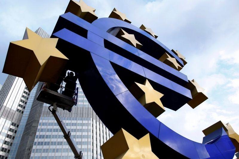 Avrupa Merkez Bankası, 2022 yılı Ocak ayı toplantısını Şubat'a erteledi