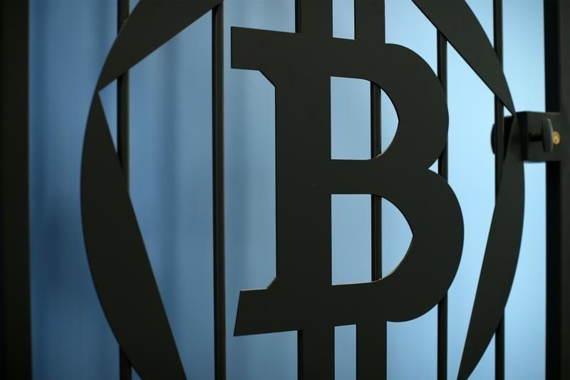 Bitcoin, tarihinin en yüksek haftalık kapanışına imza attı