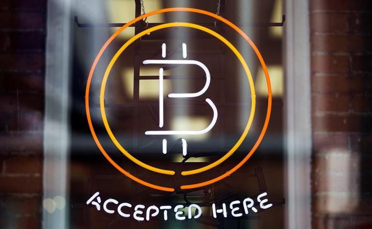 Bloomberg analisti Mike McGlone, Bitcoin ETF'in önümüzdeki ay onaylanabileceğini iddia etti