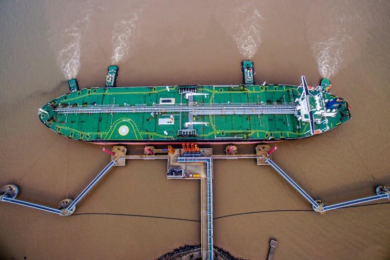 Çin, devlet rezervlerinden petrol satış kararını 24 Eylül'de hayata geçirecek
