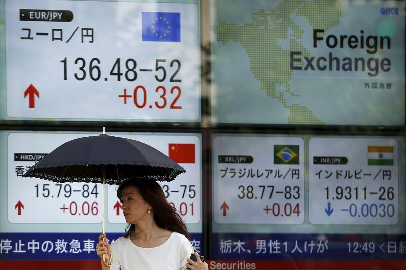 Çin'de borsa işlem hacmi rekor düzeylerde seyrediyor