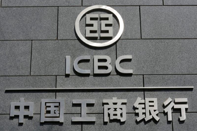 Çin'in en büyük bankası ICBC kârını yüzde 9,9 artırdı