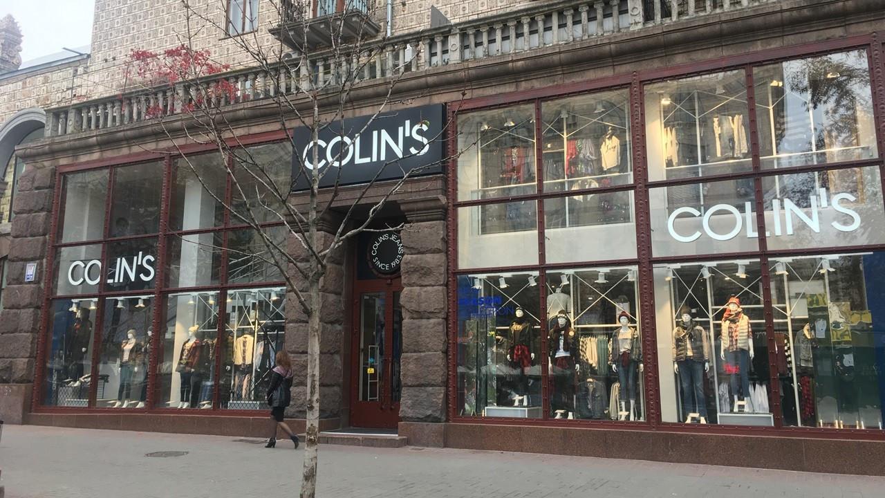 Colin's, 6 ülkede 16 yeni mağaza ile büyüyecek