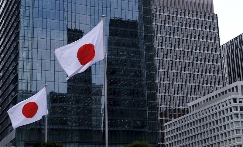 Credit Suisse, Japonya hisseleri için tavsiyesini düşürdü