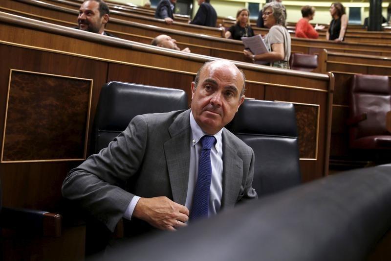 ECB Başkan Yardımcısı Guindos, Euro Bölgesi'ndeki arz sıkıntılarına dair konuştu
