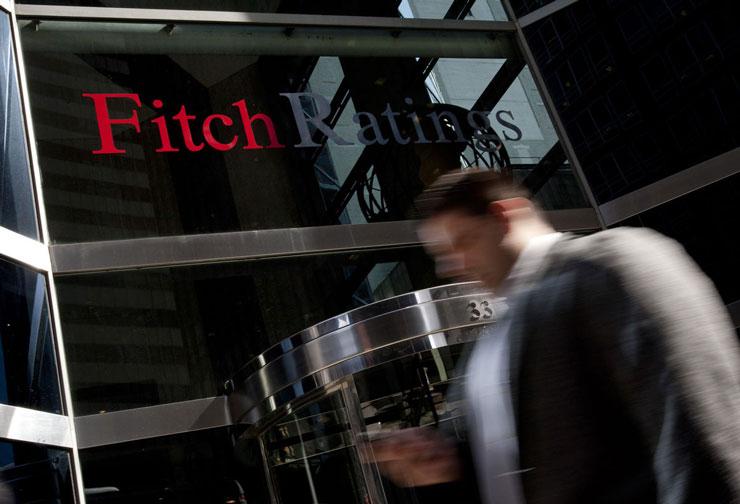 Fitch, Migros'un ulusal uzun vadeli kredi notunu 'en yükseğe' taşıdı
