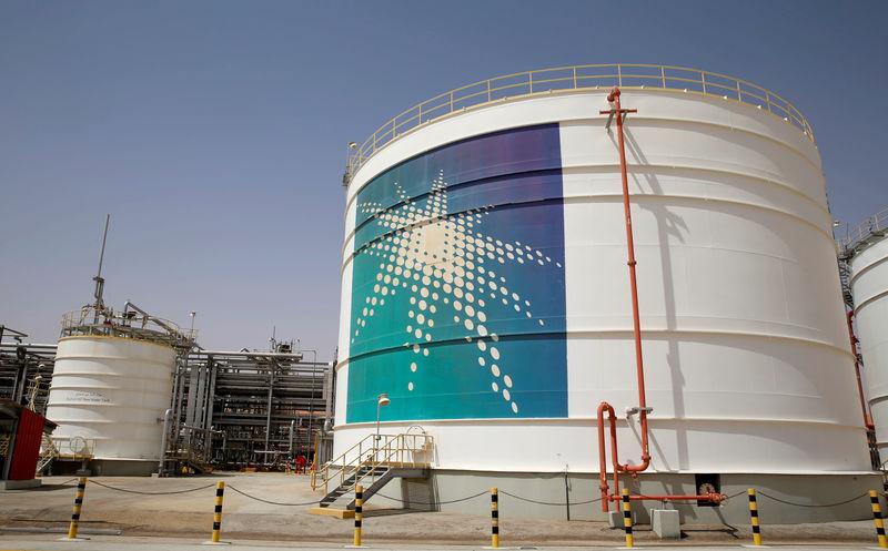 Ham petrol geriledi; Suudilerin fiyat indirimi, Asya talebinde düşüşe işaret ediyor