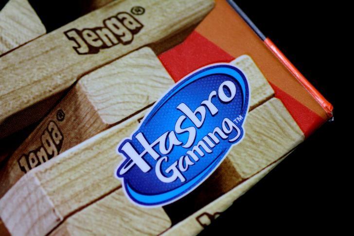 Hasbro CEO'sunun hastalık iznine çıkacağını söylemesi ile hisseleri değer kaybetti