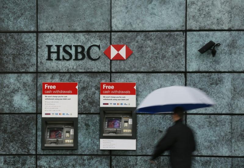 HSBC gelecek çeyreklerde doların kademeli olarak değer kazanmasını bekliyor