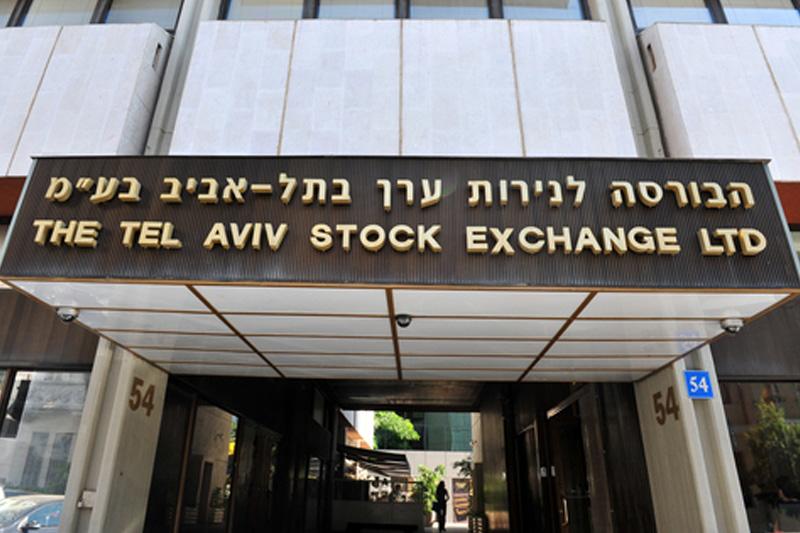 İsrail piyasaları kapanışta yükseldi; TA 35 0,60% değer kazandı