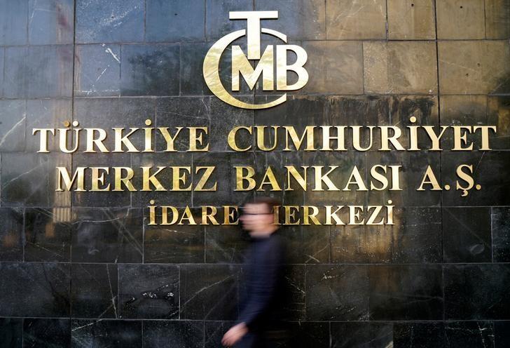 Merkez Bankası repo ihalesine 98,7 milyar TL teklif geldi