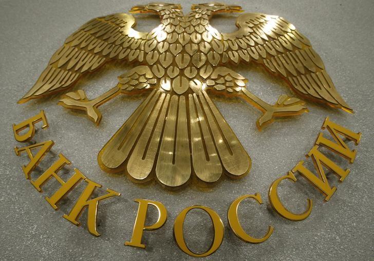 Rusya Merkez Bankası faiz artırmaya devam etti