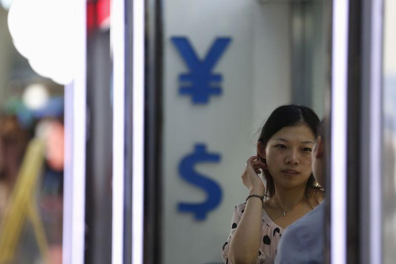 Şanghay'da yerel yönetim, kentin uluslararası finans merkezine dönüşmesi için adımlar atacak