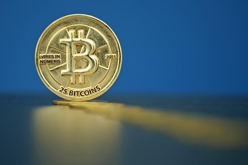 Tanınmış yatırımcı Bill Miller, Bitcoin ve altın ile ilgili yorumlarda bulundu