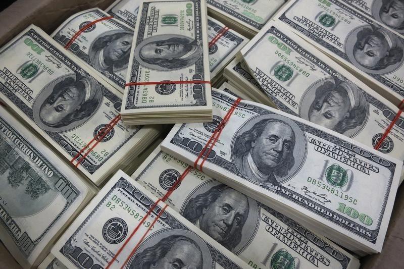 TCMB'nin resmi rezerv varlıkları 105,8 milyar dolara yükseldi