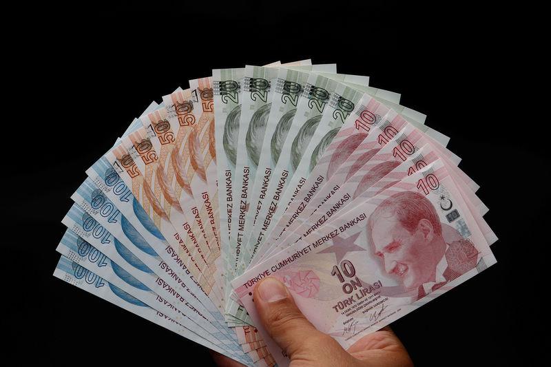 Temmuz sonu itibarıyla bankacılık sektörü dönem net kârı 40,2 milyar TL oldu